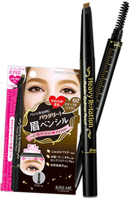 heavyrotation-powder-eyebrow-pencil