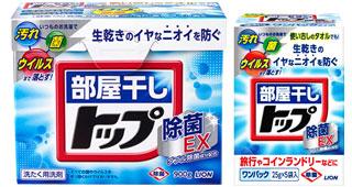 heyaboshi-top-jyokin-ex