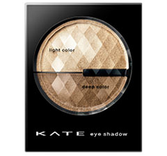 kate-dual-blend-eyes