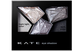 kate-eyeshadow