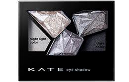 kate-eyeshadow