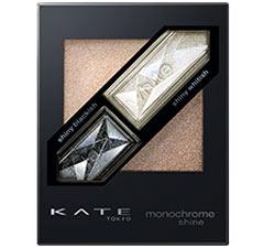 kate-monochrome-shine