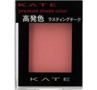 kate-presto-teak-color
