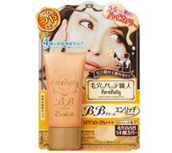 keanapate-bb-cream-enrich
