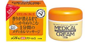 medical-cream-g
