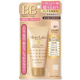 moist-lab-bb-essence-cream