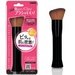 multi-foundation-brush