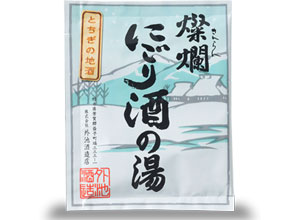 nigorisakenoyu