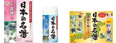 nippon-meito