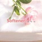 softener