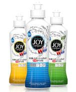 sterilization-joy-compact