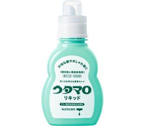 utamaro-liquid