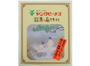 youngvenus-beppuonsen-yunohana