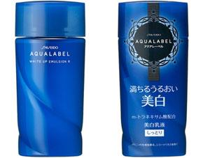 aqua-label-white-rise-emulsion