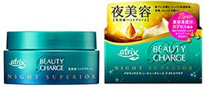 atrix-beauty-charge-night