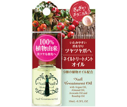 botanical-nail-treatment-oil