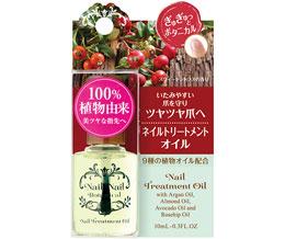 botanical-nail-treatment-oil