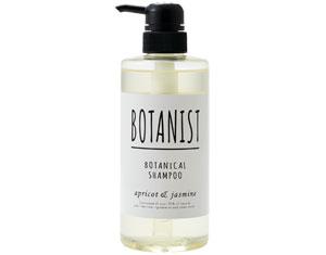 botanist-botanical-shampoo