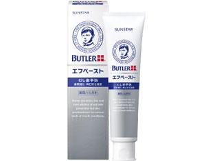 butler-fpaste