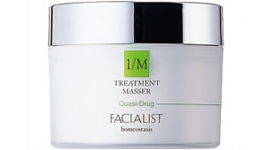 cbon-treatment-masser