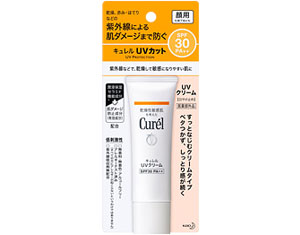 curel-uv-cream