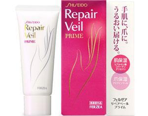 ferzea-repair-veil