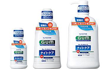 gum-nightcare