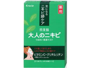 hadabisei-moistening-permeation-mask-ad-akune
