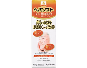 hepasoft-face-lotion