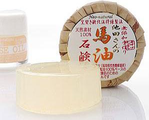 ikedasan-horse-oil-soap