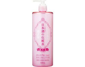 kikumasa-skin-lotion