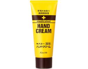 kiss-me-hand-cream
