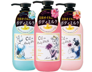 mandom-oil-in-bodymilk