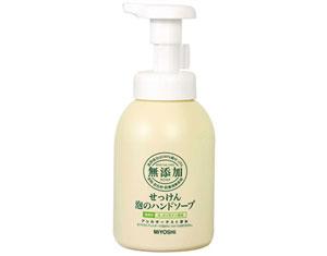 miyoshi-hand-soap