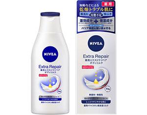 nivea-extra-repair-body-milk