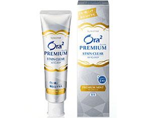 ora2-premium-paste