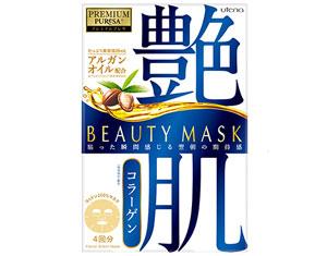 premium-puresa-beauty-mask-collagen