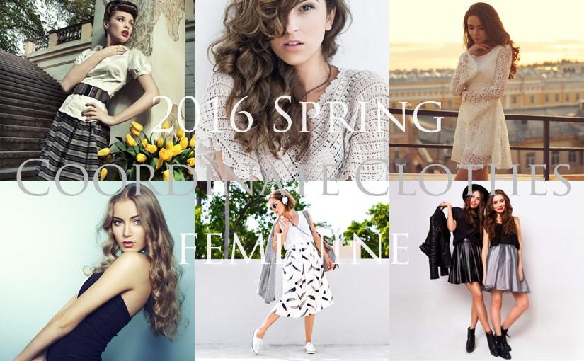 2016-spring-coordinate