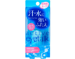 active-eye-talk