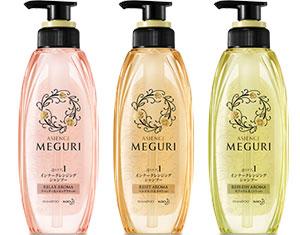 asience-meguri-inner-cleansing-shampoo