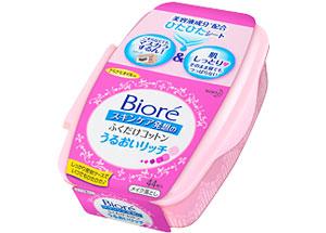 biore-clensing-cotton-moist-rich