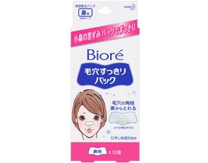 biore-keana-sukiripack-shiro