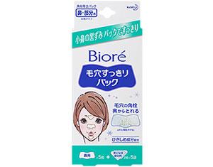 biorepack-hana-kininarububun