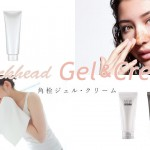 blackhead-gel-cream