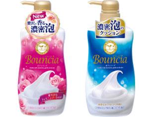 bouncia-bodysoap