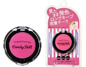 candydoll-long-keep-cheek