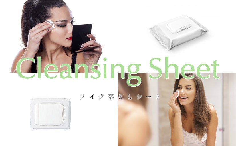 cleansing-sheet
