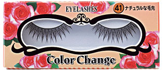 color-change-pro-eyelash-n