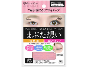 elizabeth-eyelid-eye-tape