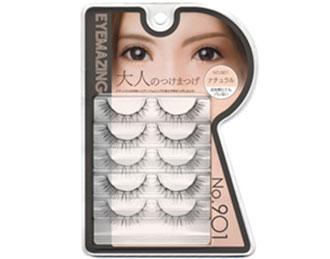 eyemazing-900